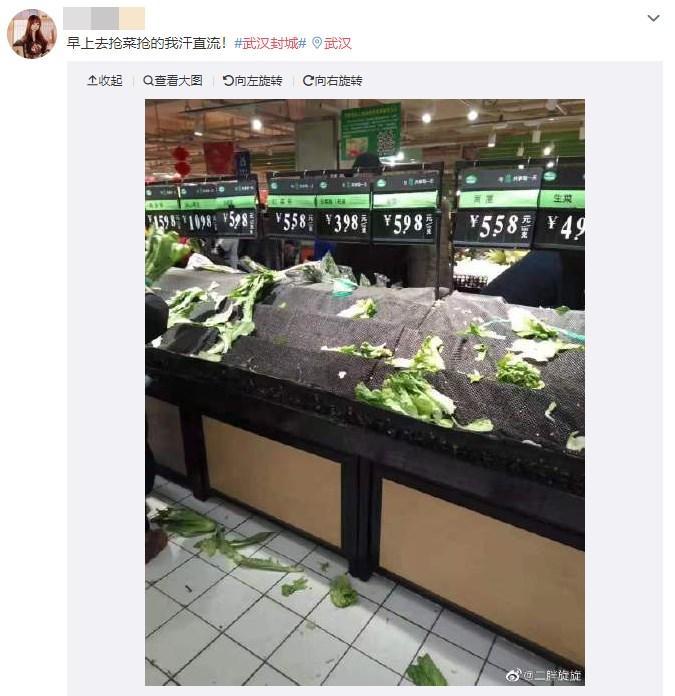 中國武漢市因肺炎疫情延燒在23日封城,當地居民表達對於食糧短缺的擔憂。(圖取自微博weibo.com)