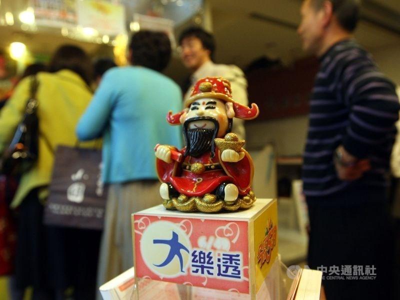 台灣彩券109年過年加碼,大樂透從小年夜起連11天開獎,創史上最長。(中央社檔案照片)