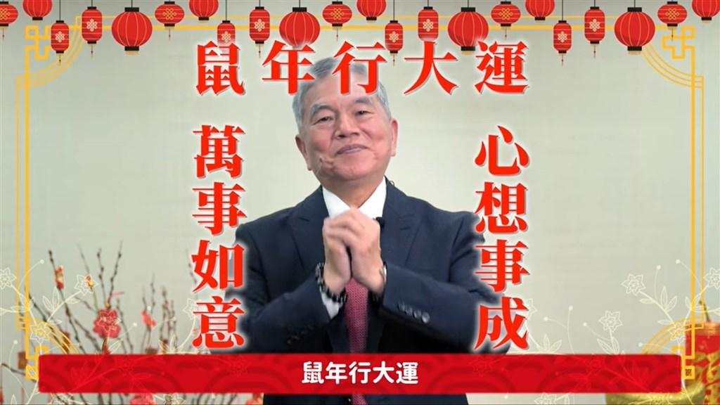 經濟部長沈榮津24日透過臉書粉絲專頁向民眾拜年,提及各項補助等好康,讓過年省荷包。(圖取自facebook.com/moea.gov.tw)