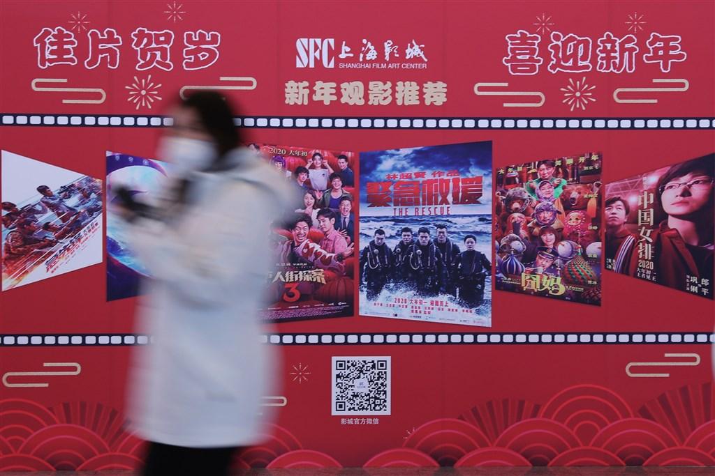 配合武漢肺炎防疫,中國7部賀歲電影宣布撤出賀歲檔。(中新社提供)