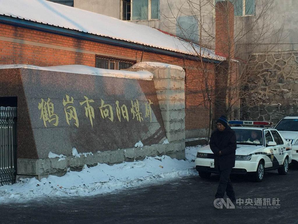 中国梦是买房梦鹤岗因便宜房价爆红
