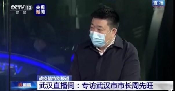 武漢市長周先旺坦承各方對武漢資訊的披露是不滿意,但他希望大家能夠「理解」。(取自央視新聞直播)
