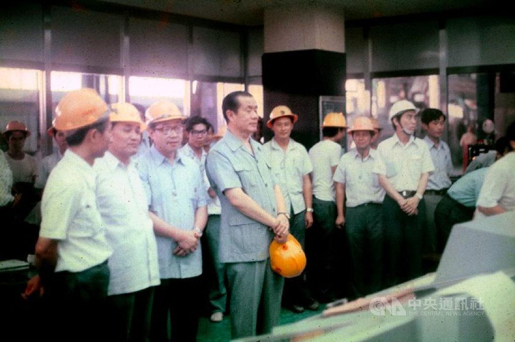 協和發電廠位在基隆市外木山海邊,電廠3根高聳煙囪是著名的地標之一,更曾經是北台灣第一大電廠,在台灣經濟快速飛躍的年代,協和電廠肩負北部穩定供電的重任。圖為前總統府資政孫運璿(左前4)參訪協和電廠。(台電提供)中央社記者蔡芃敏傳真 109年1月28日