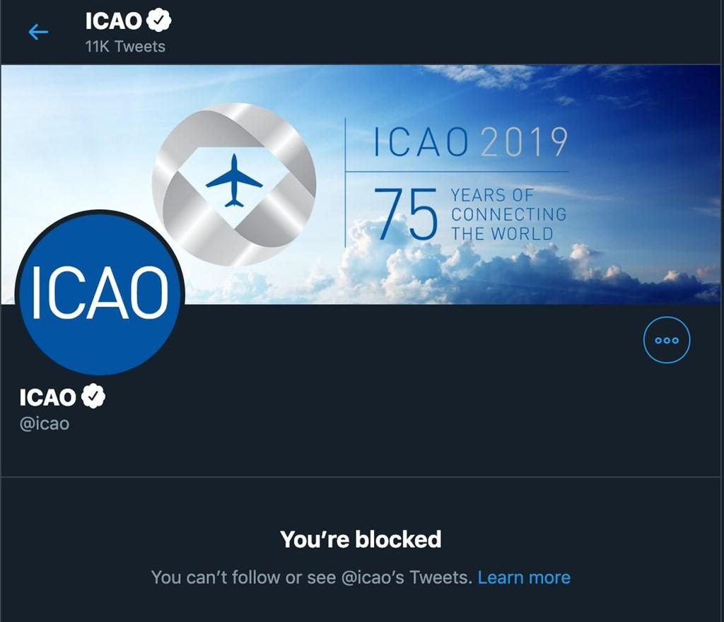 國際民航組織(ICAO)近來傳出大舉封鎖挺台灣的推特帳號,這些帳號都是在ICAO推特上表達不滿台灣遭ICAO排除的言論而遭封鎖。(圖取自twitter.com/jessicadrun)
