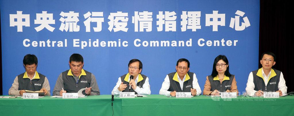 新型冠狀病毒延燒,台灣中央流行疫情指揮中心、疾管署副署長莊人祥(左3)28日宣布新增2例境外移入病例,國內累積確診案例達7例。中央社記者張新偉攝 109年1月28日