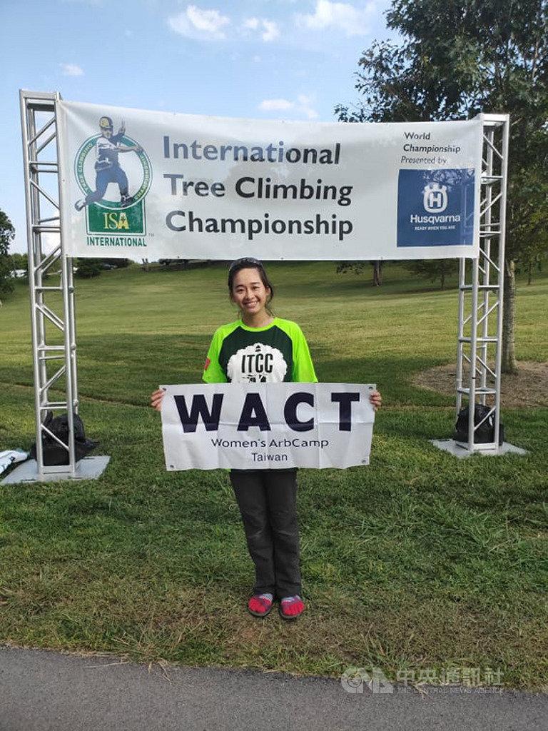 台灣女攀樹師許荏涵代表台灣參加2019年世界攀樹錦標賽(International Tree Climbing Championship,ITCC);她表示,希望今年能在台灣舉辦女性限定的攀樹露營(WACT),讓女生有更多機會成為樹木工作者。(許荏涵提供)中央社記者張雄風傳真 109年1月28日
