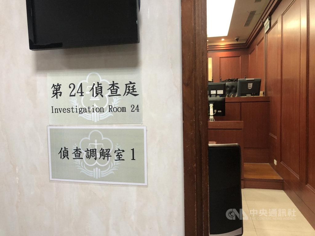 為解決每年龐大的訴訟案件,台北地檢署強化正式分案前案件調解機制,去年11月起並與台北地方法院合作,借助調解委員每天開庭調解,調解成立比率已達7成以上。中央社記者林長順攝  109年1月29日