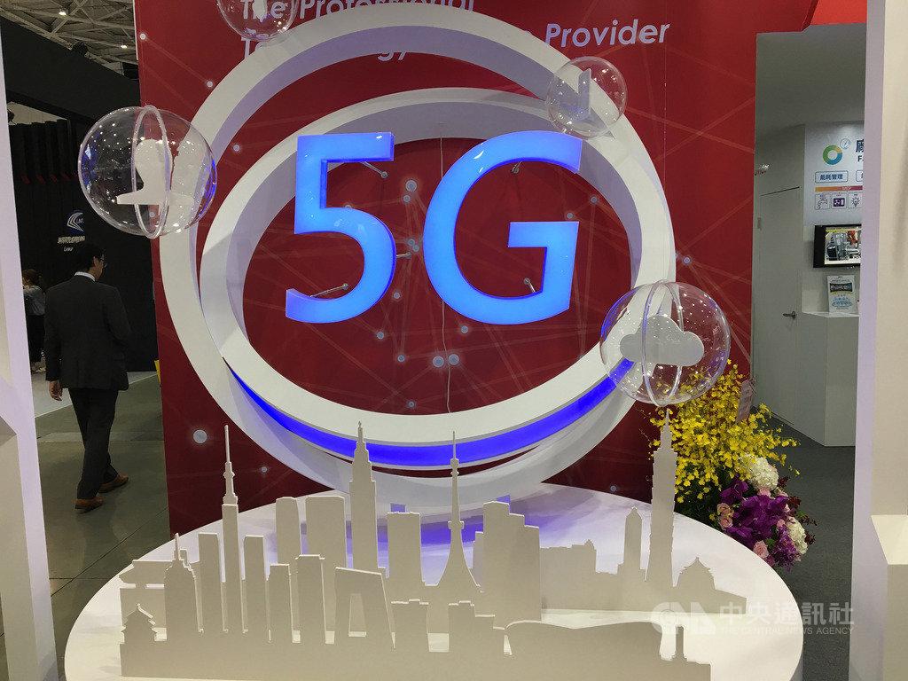 市場評估今年5G手機出貨可超過2.5億支,台灣半導體廠商供應鏈可望受惠。中央社記者鍾榮峰攝  109年1月29日