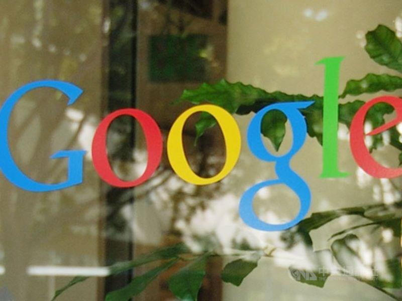 武漢肺炎疫情擴散,根據消息人士透露,Google已宣布暫時關閉台灣辦公室直到2月3日。(中央社檔案照片)
