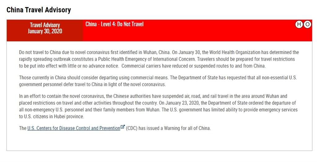 美國國務院30日晚間將赴中國旅遊警示提升至最高第4級「請勿前往」。(圖取自美國國務院網頁travel.state.gov)