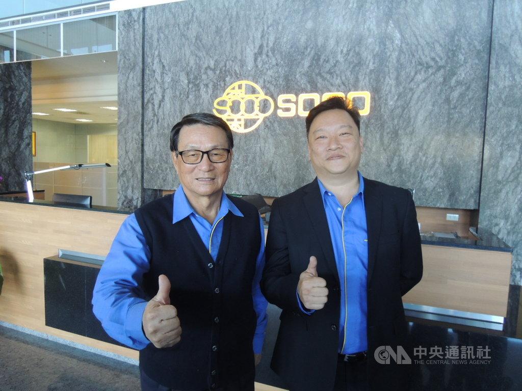 看好台灣投資環境,建廠已有40年的和和機械公司董事長林志遠(左)4日表示,將斥資新台幣10億元在南崗工業區建置新廠,預計2022年底完工投產。圖右為和和機械執行總經理羅嘉宇。中央社記者郝雪卿攝   109年2月4日