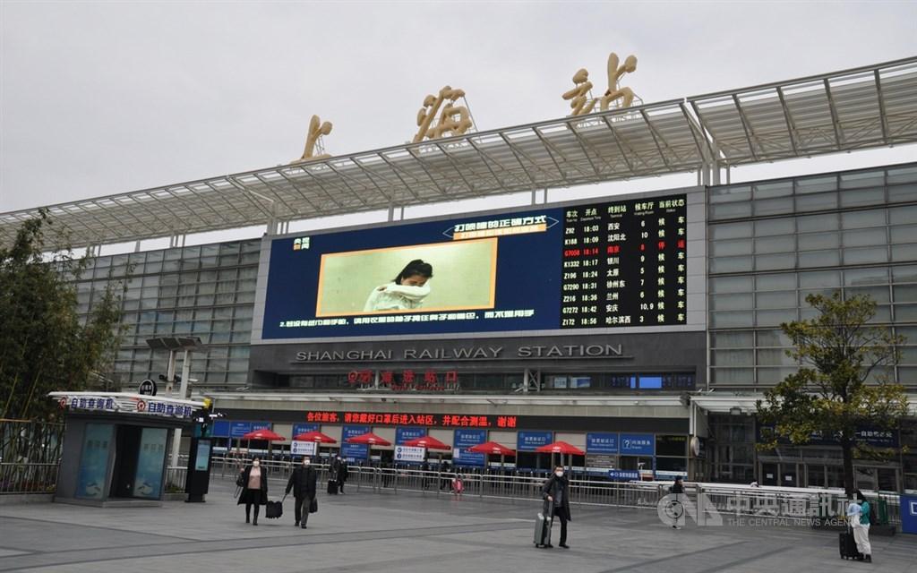 上海市10日上午公布最新防疫措施,要求從重點地區來或返回上海的人,應按規定接受為期14天的隔離觀察,一律不得外出。圖為8日上海火車站前。(中央社檔案照片)