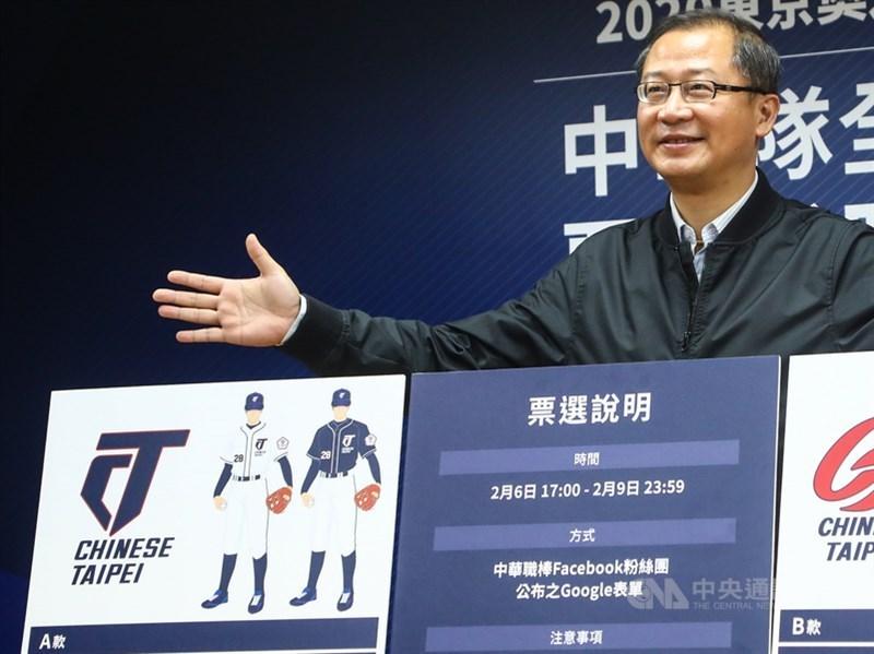 2020年東京奧運棒球6搶1資格賽,中華職棒6日公布結果,由以本壘板為設計主軸的A款LOGO獲得8992張票,以得票率81.3%勝出。中央社記者王騰毅攝 109年2月6日