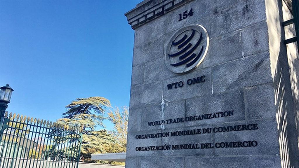 美國川普政府正修改美國貿易救濟法中的一項豁免,可更容易懲罰中國、印度和南非等在WTO自稱「開發中國家」的20多國。圖為WTO日內瓦總部。(圖取自twitter.com/wto)