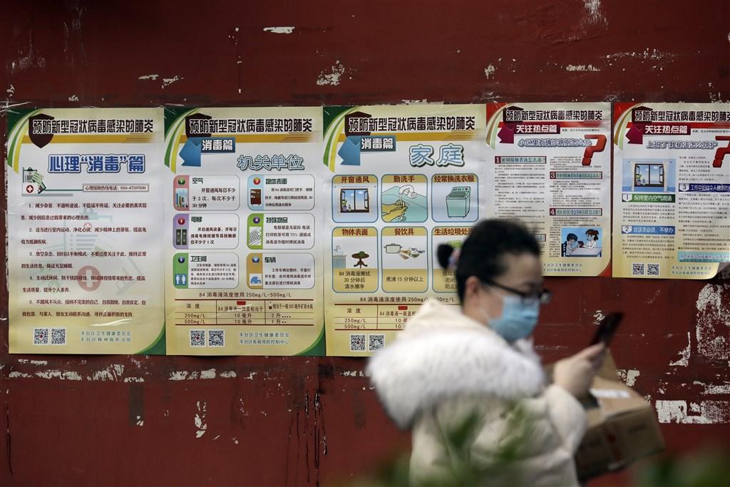 中國湖北省武漢肺炎診斷新增「臨床診斷」後,新型冠狀病毒肺炎確診病例暴增,光是12日就新增1萬4840例。圖為北京街頭張貼海報宣導武漢肺炎防疫。(中新社提供)