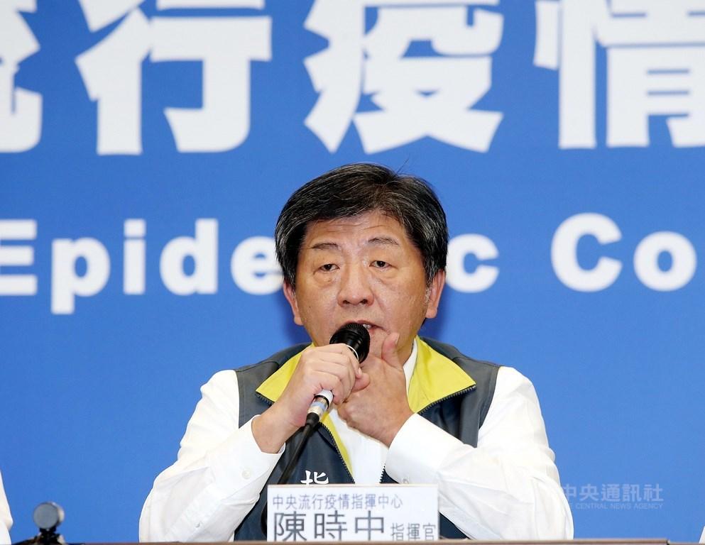 疫情指揮中心13日宣布,台灣第10例罹患武漢肺炎的病患,已經解除隔離。(中央社檔案照片)
