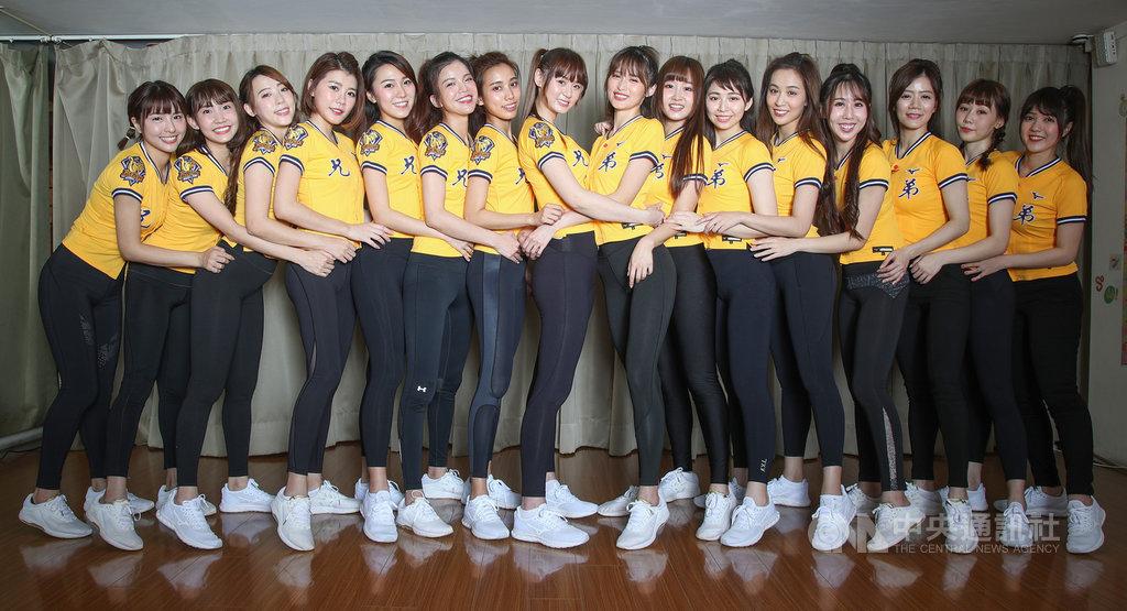 中職中信兄弟專屬啦啦隊Passion Sisters(熱情姐妹)14日在台北舞蹈教室展開春訓,為新球季準備。去年璇璇因家庭因素離開,補進台泰混血兒新成員林尹樂Julie(右5),仍維持16人陣容。中央社記者張新偉攝 109年2月14日