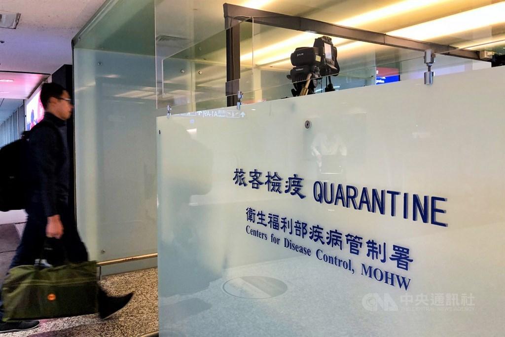 台北市衛生局15日表示,針對需居家檢疫卻失聯的3名香港籍遊客依違反傳染病防治法第58條規定,各裁處新台幣7萬元罰鍰。(示意圖/中央社檔案照片)