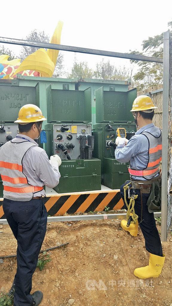 台電出動近2000人次、鋪設近3萬公尺高低壓電纜線路,確保活動順利進行,點亮元宵燈會。(台電提供)中央社記者蔡芃敏傳真 109年2月15日