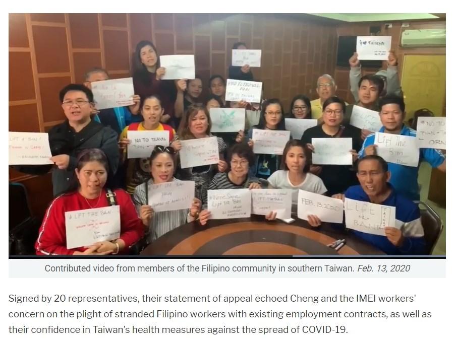 在台灣義美食品公司工作的菲籍移工寫信給菲國總統杜特蒂,表示對台旅行禁令可能造成他們違約,無法回到台灣工作。 (圖取自ABS-CBN新聞網網頁news.abs-cbn.com)