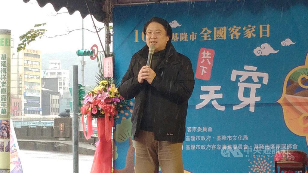 基隆市客家天穿日活動16日在文化中心廣場舉行,市長林右昌(圖)出席致詞,期許透過天穿日活動,讓客家文化得以永續傳承。中央社記者王朝鈺攝 109年2月16日