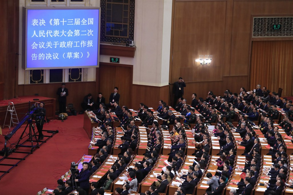 據報導,中國將審議延後召開原定3月舉行的第13屆全國人民代表大會第三次會議決定草案。圖為13屆全國人大二次會議。(檔案照片/中新社提供)
