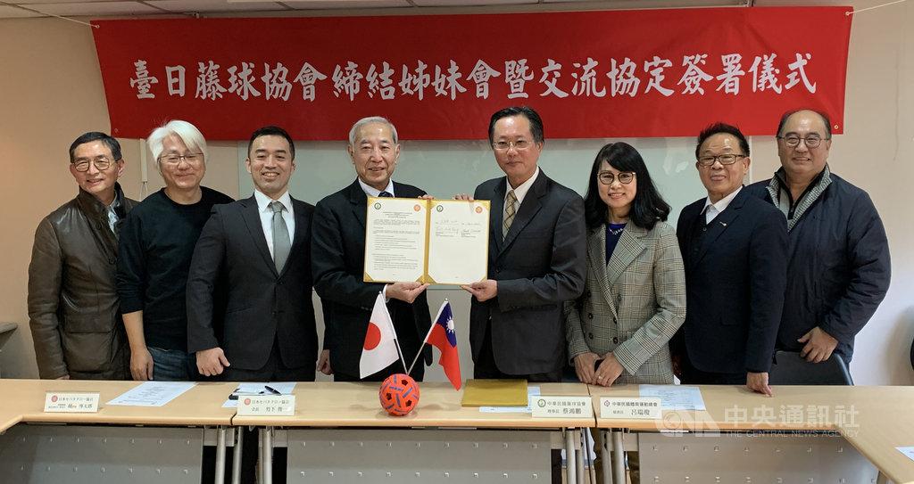 中華民國藤球協會17日與日本藤球協會締結成為姊妹會,未來雙方將持續交流,也給台灣選手出國移訓提供更多選擇。中央社記者龍柏安攝 109年2月17日
