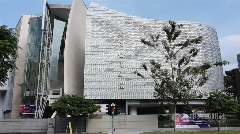 新加坡今晚公布武漢肺炎新增4起確診病例,其中3起與神召會恩典堂(圖)感染群有關,確診累計達81例。中央社記者黃自強新加坡攝 109年2月16日