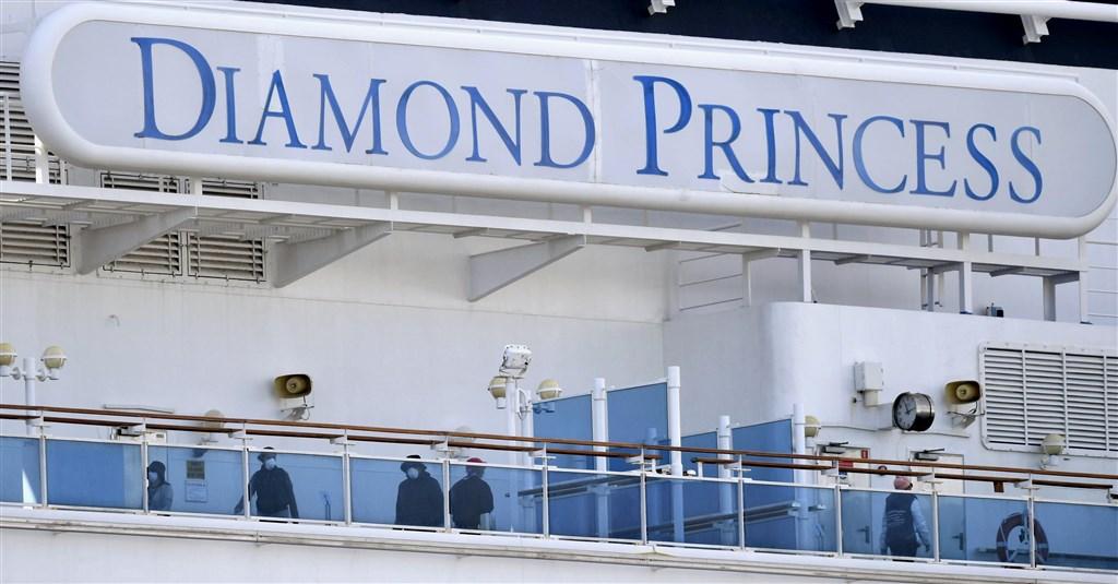 根據鑽石公主號台灣乘客LINE群組內容顯示,駐日代表處副代表蔡明耀預定19日早上7時在鑽石公主號遊輪下接國人下船。(共同社提供)