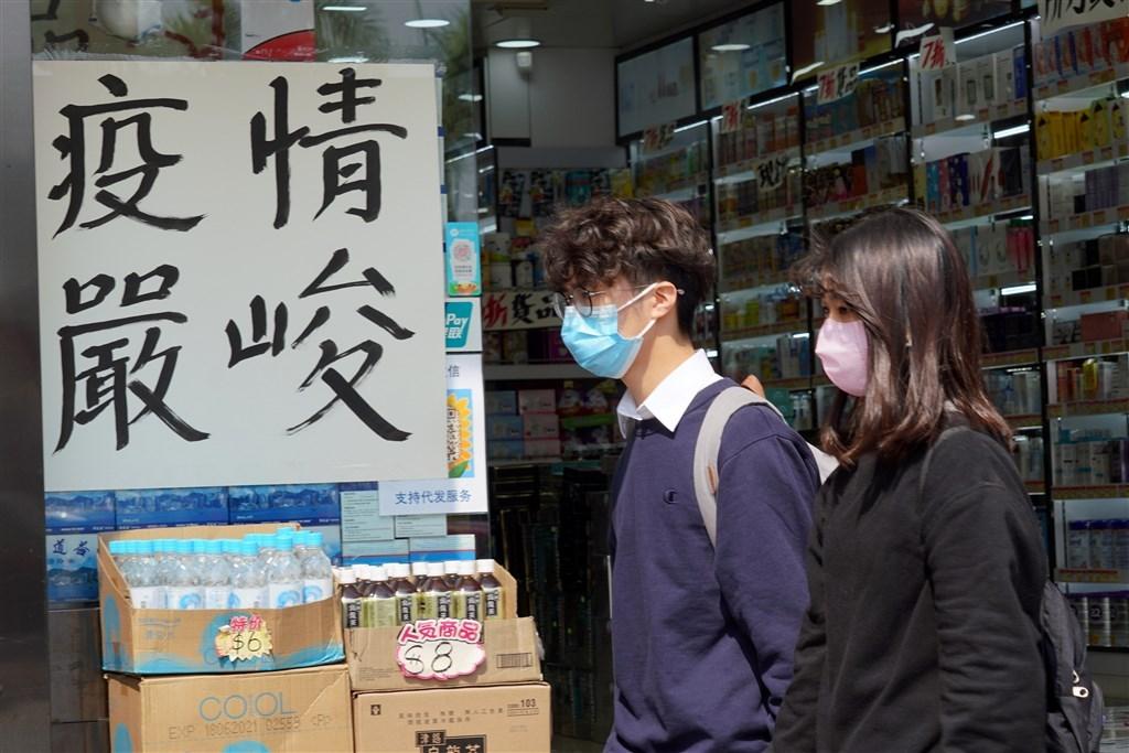 美國疾病管制暨預防中心針對香港發布第一級旅遊警示。圖為香港街頭民眾戴口罩防疫。(中新社提供)