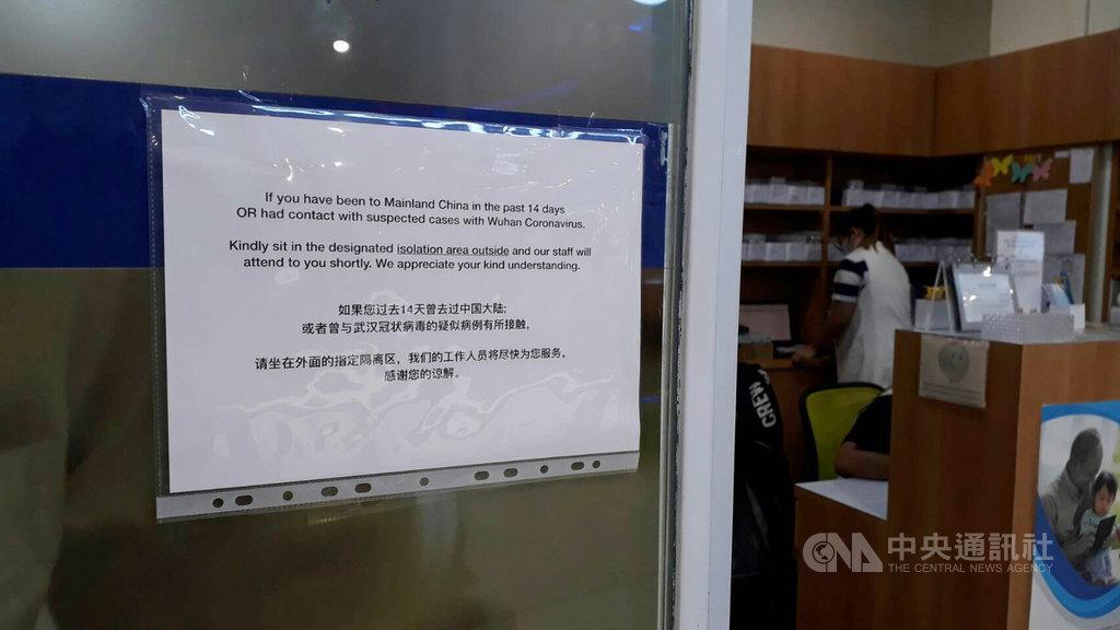 新加坡強化防疫力道,啟動抗疫津貼計畫,凡罹患呼吸道疾病的新加坡公民與永久居民,到指定的900家私人診所看病都能獲得補助津貼。中央社記者黃自強新加坡攝 109年2月20日