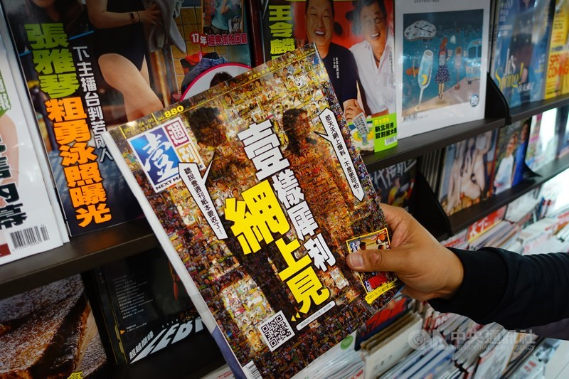 壹週刊進入台灣已經將近19載的年歲,自2001年5月31日創刊,將八卦新聞與狗仔文化帶入台灣新聞媒體業界,對台灣新聞界有著相當大的影響。(中央社檔案照片)