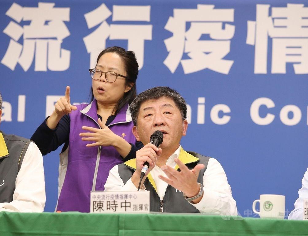 衛福部長陳時中21日表示,白牌運將155名接觸者除4名確診家人,其餘149人陰性、2人檢驗中,顯示疫情未延燒社區。中央社記者郭日曉攝 109年2月21日