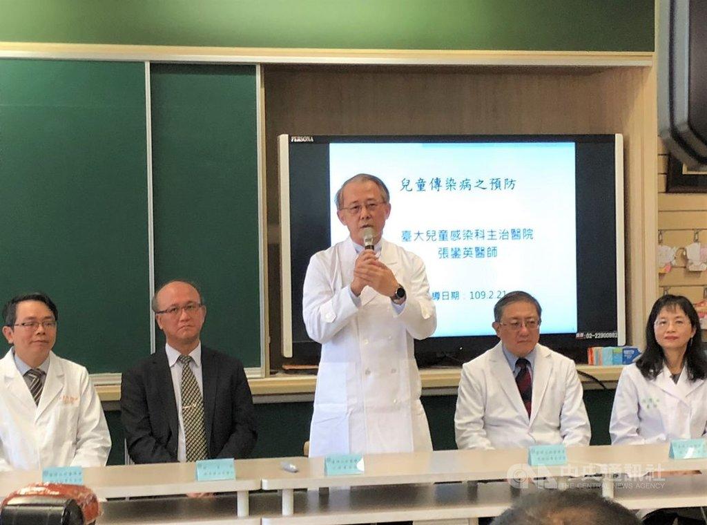 因應武漢肺炎疫情,台灣兒科醫學會與教育部21日在台北召開記者會,說明開學後的防疫宣導措施。中央社記者陳至中台北攝 109年2月21日