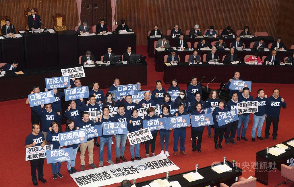 立法院21日開議,國民黨立委在議場內高舉「口罩之亂何時了」、「防疫從嚴 一級開設」等標語看板,並呼口號表達訴求與立場。中央社記者施宗暉攝 109年2月21日