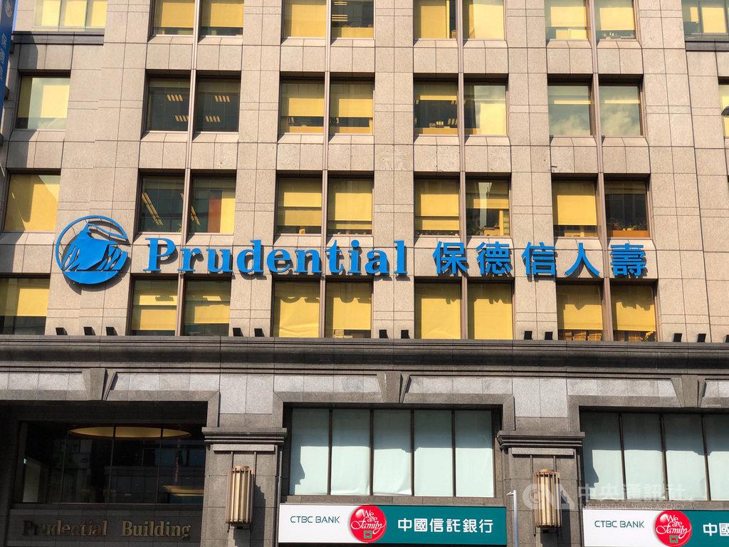 在台耕耘30年的保德信人壽規劃在年底出售台灣子公司,在業界拋下震撼彈。回顧過去,不少外商壽險陸續撤出台灣。中央社記者劉姵呈攝 109年2月22日