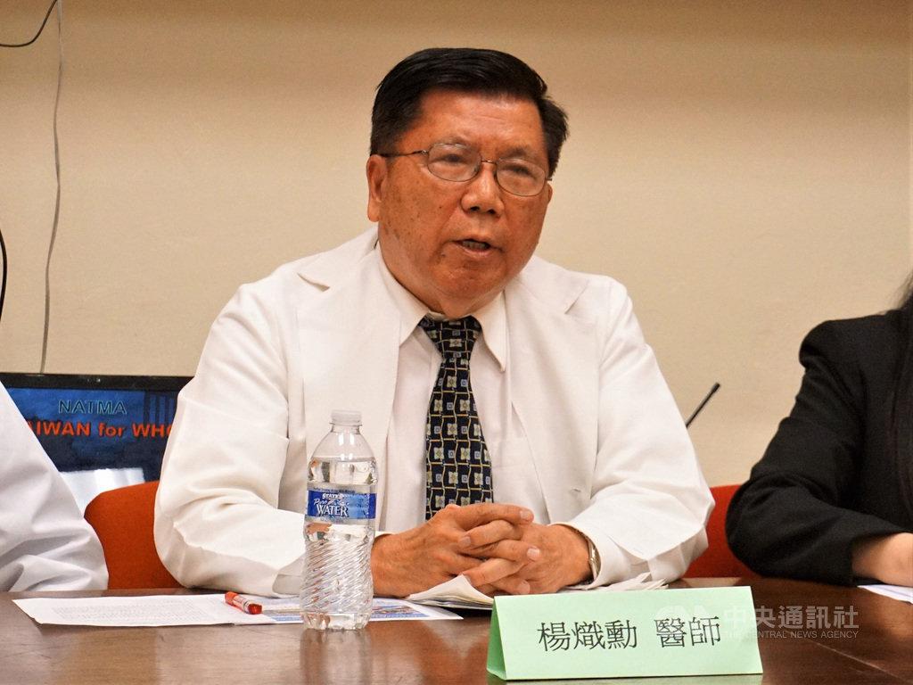 在美國南加州橘郡行醫33年的台灣醫師楊熾勳(圖)2012年起回台,在宜蘭羅東聖母醫院服務7年,到偏鄉部落、監獄行醫。中央社記者林宏翰洛杉磯攝 109年2月22日