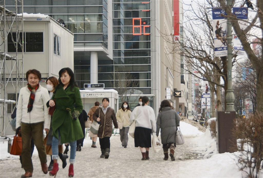北海道 感染