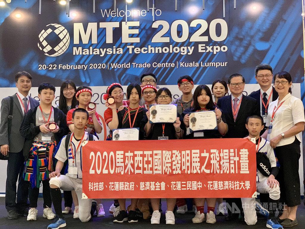 2020第19屆馬來西亞MTE國際發明展,台灣有24項作品參賽,其中由慈濟科技大學與花蓮三民國中合組的團隊,獲得1銀2銅及特別獎。(花蓮縣政府提供)中央社記者李先鳳傳真 109年2月23日