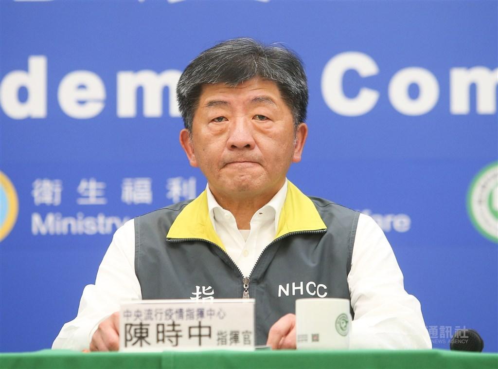 中央流行疫情指揮中心指揮官陳時中23日宣布,醫事人員除報准外,不得出國,以免人力吃緊。中央社記者謝佳璋攝 109年2月23日