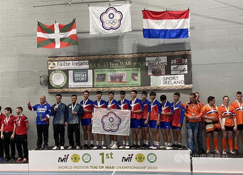 中華拔河代表隊在愛爾蘭舉辦的2020世界盃室內拔河錦標賽成績不俗,贏得U23男子600公斤級金牌。(駐愛代表處提供)中央社記者戴雅真倫敦傳真 109年2月24日