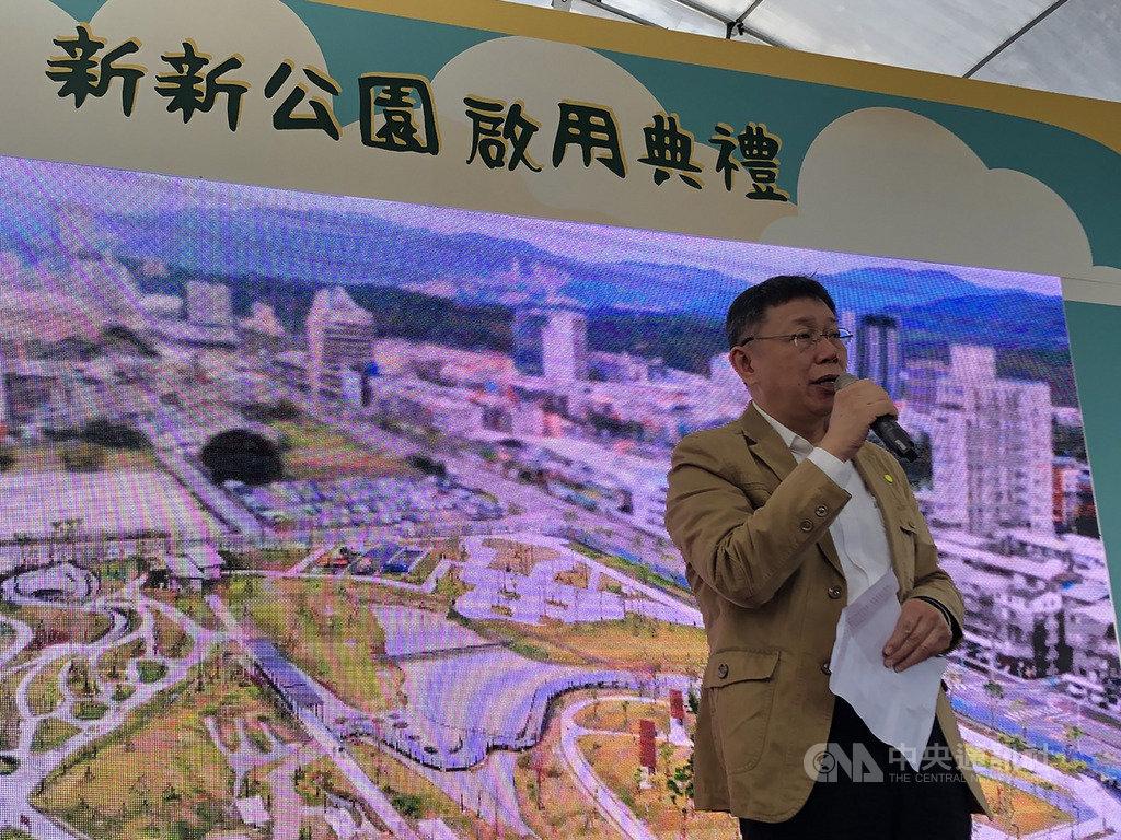 台北市長柯文哲(圖)26日表示,台北流行音樂中心將在6月正式開幕,總統蔡英文520就職典禮將在北流舉辦,不過,目前受武漢肺炎疫情影響,他也不清楚會不會出現變數。中央社記者梁珮綺攝 109年2月26日