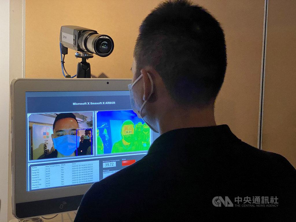 台灣微軟26日攜手生態系夥伴,展示「口罩與紅外線溫度一站式檢測裝置」,可偵測體溫超標或未戴口罩的員工,協助醫院或企業掌握員工健康狀況。中央社記者吳家豪攝 109年2月26日