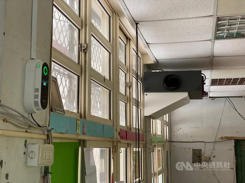 電腦品牌廠宏碁26日表示,透過宏碁空氣品質偵測器,過去2年已協助西台灣近9成空污嚴重地區的中小學進行改善計畫。(宏碁提供)中央社記者吳家豪傳真 109年2月26日