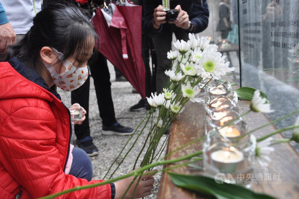 二二八事件屆滿73週年,宜蘭縣的追思紀念活動28日在宜蘭運動公園二二八紀念園區舉行,許多民眾前往獻花,向當年受難者致意。中央社記者沈如峰宜蘭縣攝 109年2月28日
