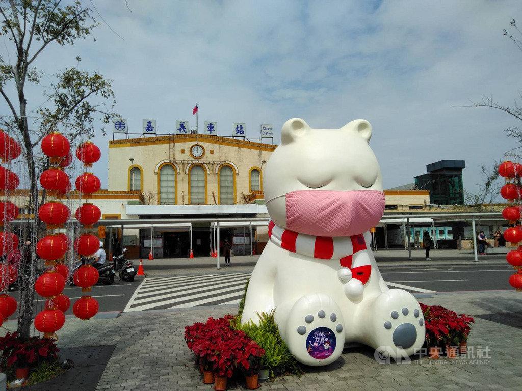 嘉義火車站前設置「沉睡森林大白熊」,近日大白熊臉上口罩從迷彩圖案換成粉色系。嘉義市政府觀光新聞處表示,希望提醒民眾口罩定期更換,做好自主健康管理。中央社記者蔡智明攝 109年2月29日