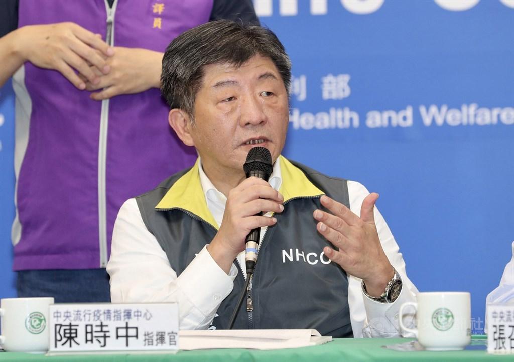 疫情指揮中心指揮官陳時中2日宣布,台灣新增一例武漢肺炎確診個案,為20餘歲女性,是先前已經確診的34案陪病家屬。(中央社檔案照片)