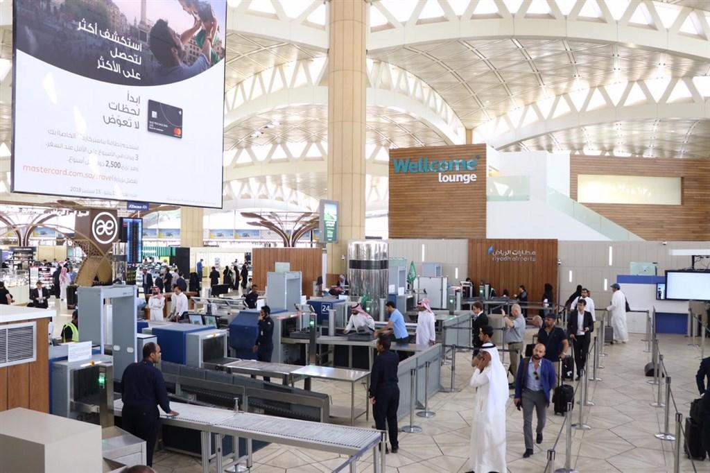 為防武漢肺炎疫情擴大,沙烏地阿拉伯暫停來自包括台灣等25個國家地區的觀光客入境。圖為位於沙烏地阿拉伯首都的哈立德國王國際機場。(圖取自facebook.com/KKIAKSA)