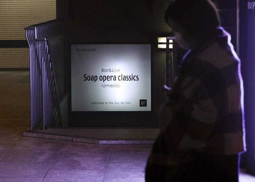 日本大阪府6日宣布新添13名武漢肺炎確診者。已知參加日本大阪2座展演場2月中旬演唱會的相關人士有39人確診。圖為Soap opera classics 梅田。(共同社提供)