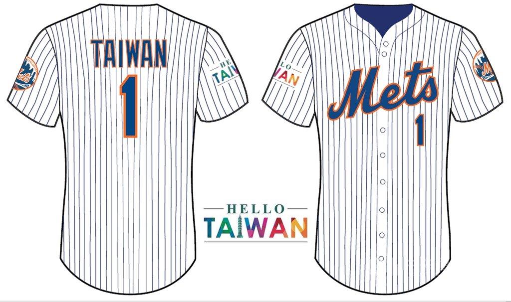 美國職棒大聯盟紐約大都會台灣日邁入第16屆,為回饋球迷,球團將於8月29日活動時贈送入場球迷繡有Taiwan字樣的1號限量版球衣。(紐約大都會球團提供)中央社記者尹俊傑紐約傳真 109年3月8日